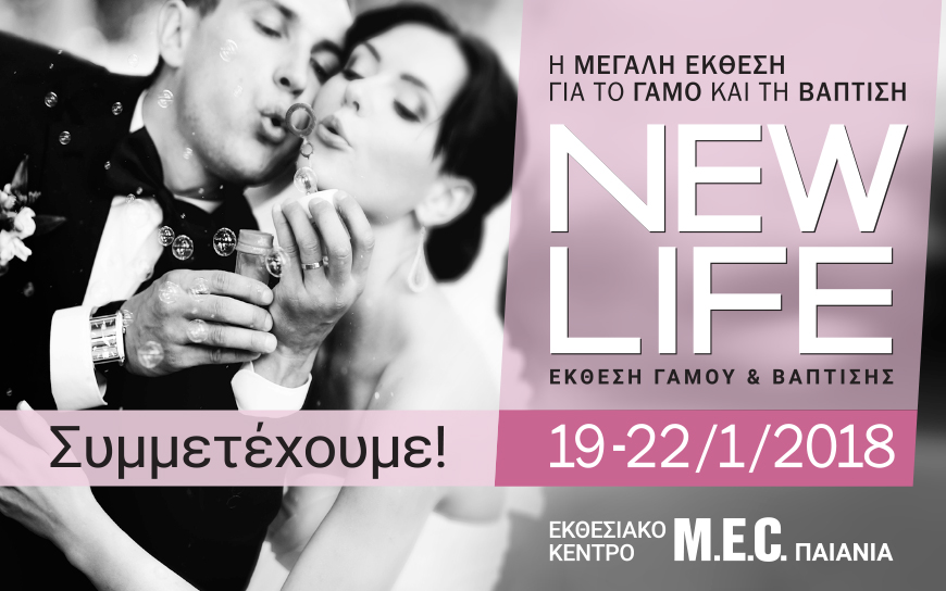 New Life Wedding Expo 2018